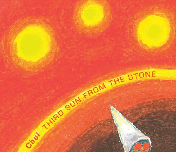 recenzija chui third sun from the stone mixeta